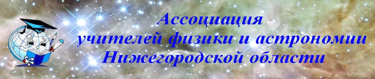 http://www.aufia-nn.ru/images/banner1.JPG